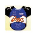 1997 - 3 ciclisti - Sceglie la squadra
