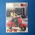 Uomo a scooter - Non dipinto - Scala 1/43